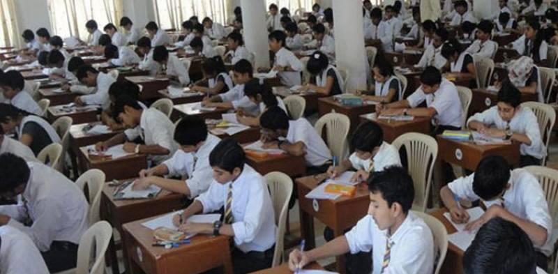 Punjab announces exam schedule for classes 1-8