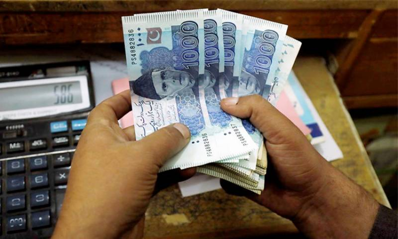 Currency Exchange Rates in Pakistan today - 08 June 2021