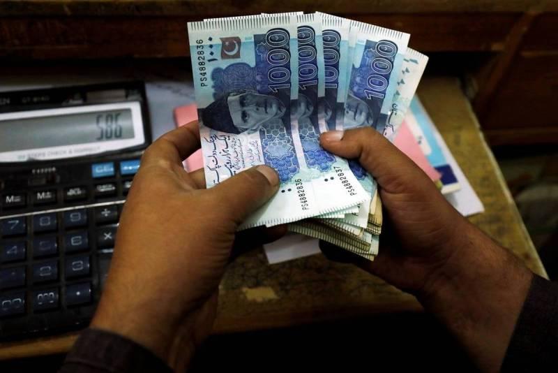 Currency Exchange Rates in Pakistan today - 10 June 2021