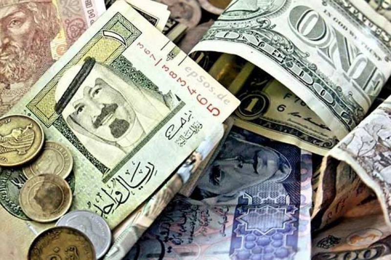 Today's currency exchange rates in Pakistan - 11 June 2021