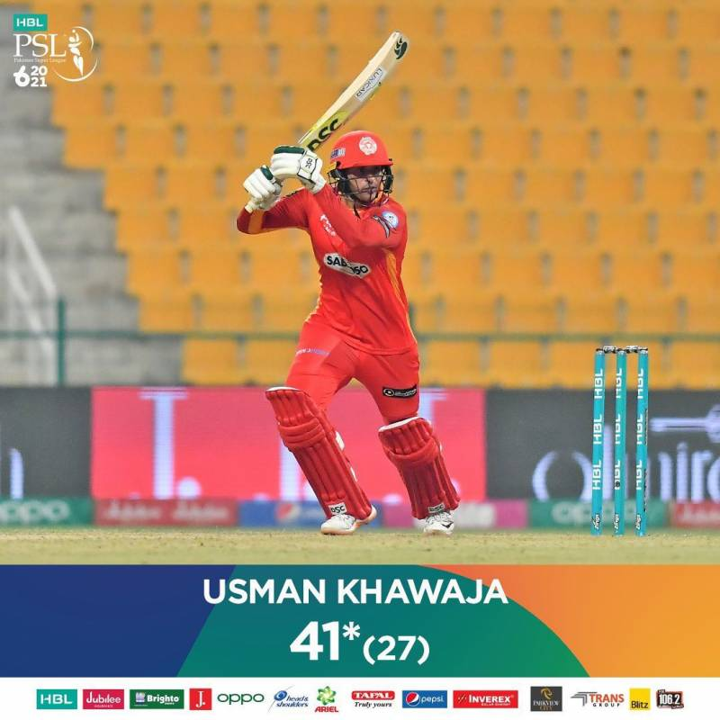 PSL 2021 – Gladiators suffer a humiliating defeat as United chase target in 10 overs