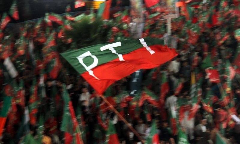 PTI leader killed in road accident near AJK's Rawalakot