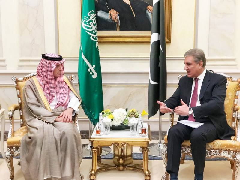 Saudi FM informs Pakistan's Qureshi about challenges of organising Hajj as overseas pilgrims banned