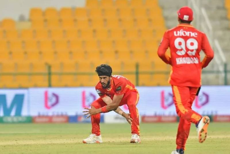 Islamabad United's Hasan Ali to miss remainder of PSL 2021 for personal reasons