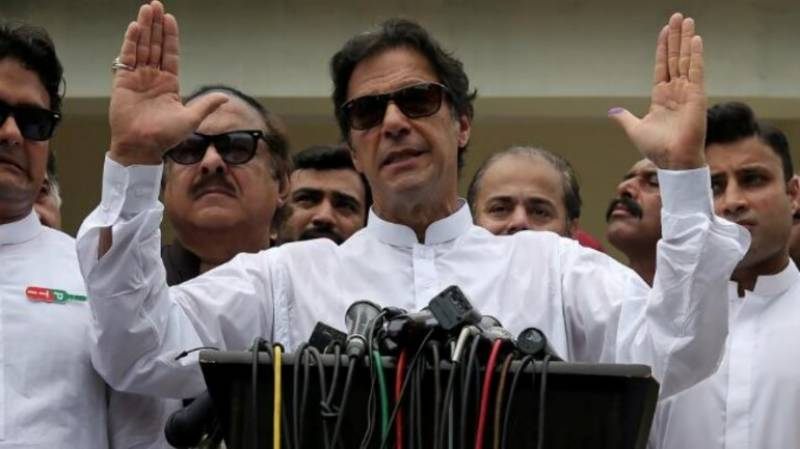 Austerity drive: How much amount PM Imran saved in last three years?