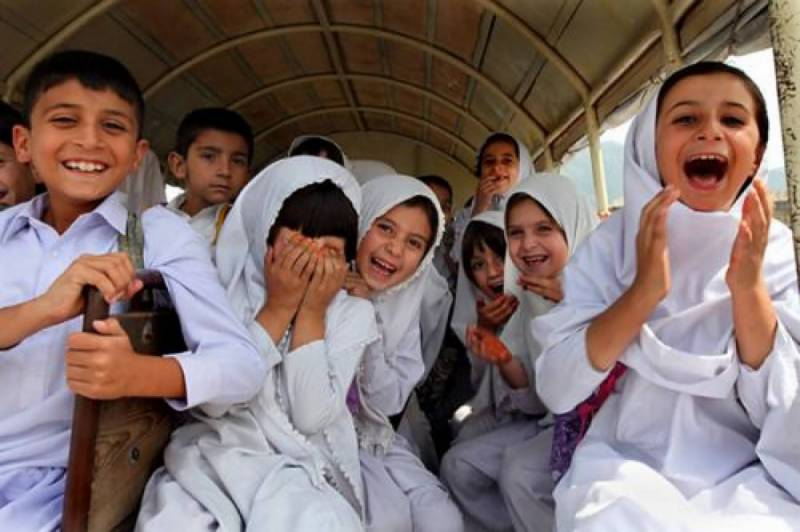 Middle schools in KP closed for summer vacations till further notice
