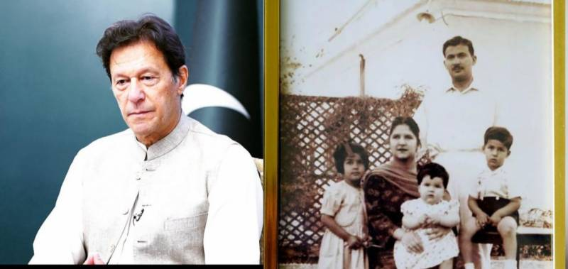 PM Imran shares a throwback childhood photo with family