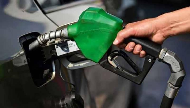 Pakistan announces increase in petroleum prices