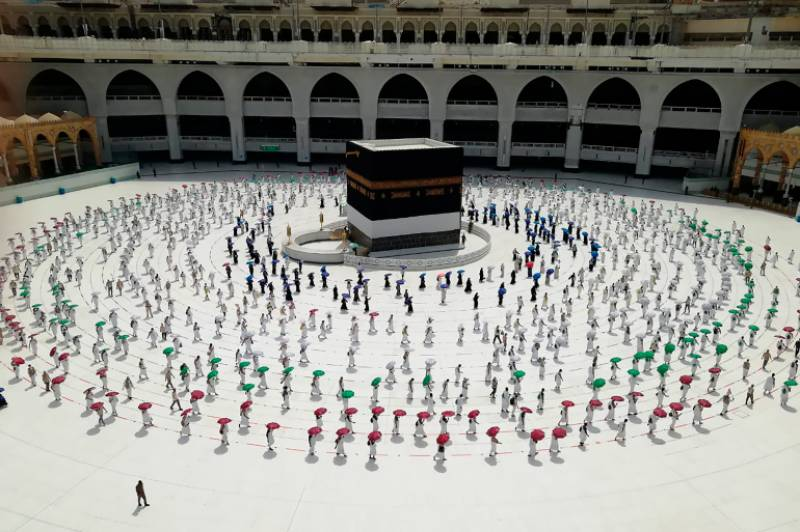 Pakistan supports Saudi policy for Hajj 2021: FO