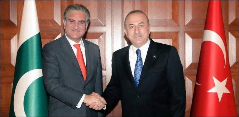 FM Qureshi to embark on official visit to Turkey this week