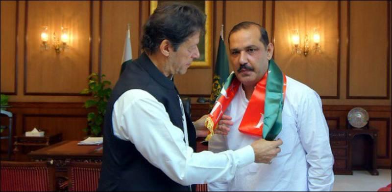 PTI lawmaker Bilal Asghar's degree declared fake