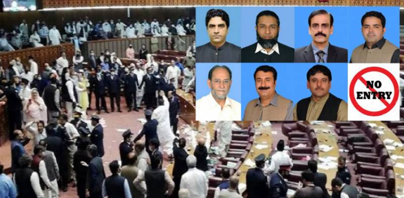 Three ruling party's, four opposition lawmakers banned from entering parliament after recent chaos