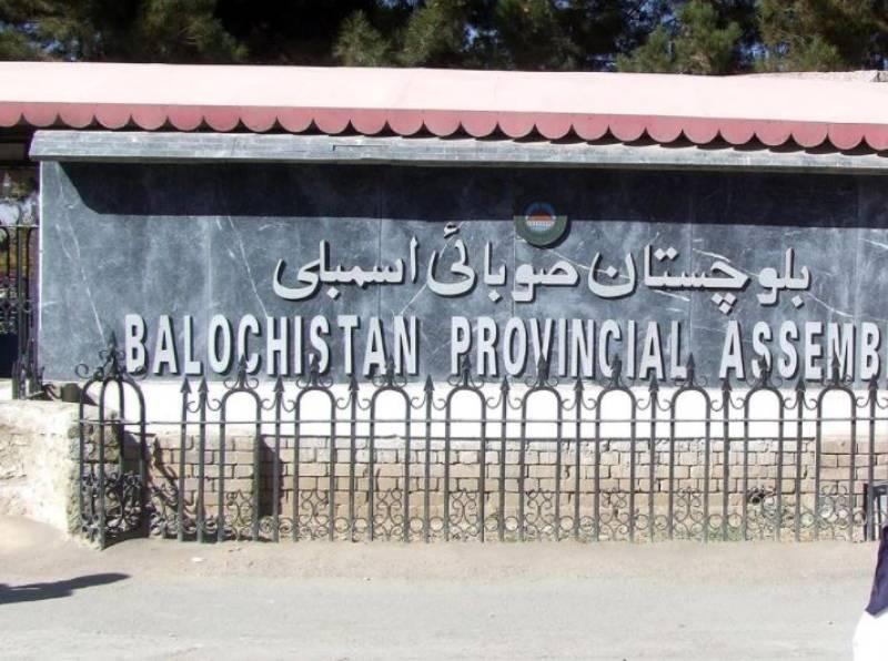 Balochistan to present Budget 2021-22 tomorrow