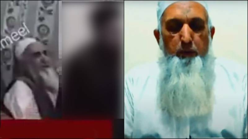 Lahore cleric booked for sexually abusing seminary student