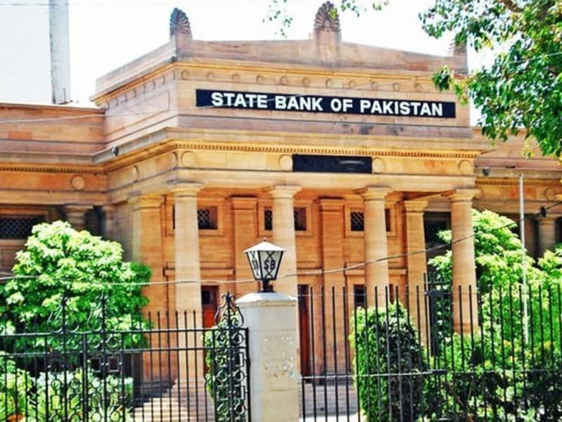 State Bank limits free online transfers to Rs 25,000 per month