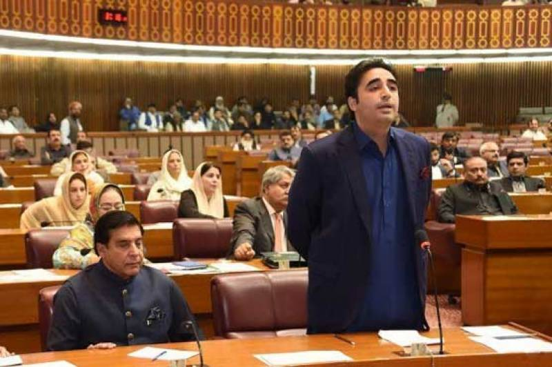 Bilawal Bhutto comes down hard on govt's budget