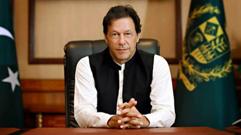 EU invites PM Imran for state visit – first for any Pakistani head of state in 11 years