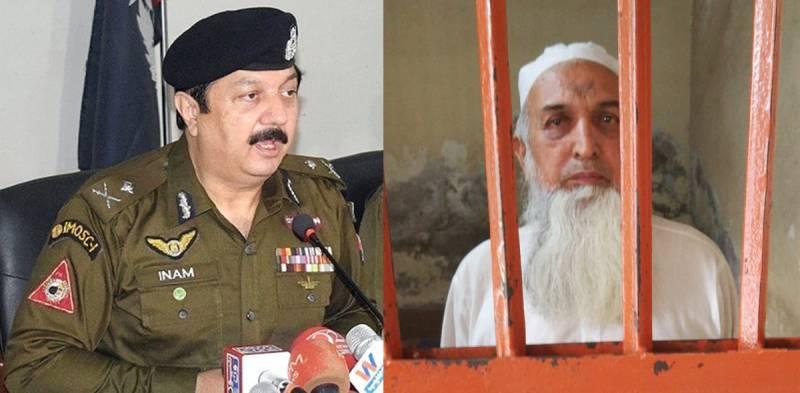 Punjab top cop vows to treat Mufti Aziz ur Rehman as a test case