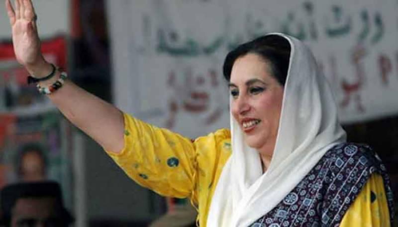 Remembering Benazir Bhutto on 68th birth anniversary