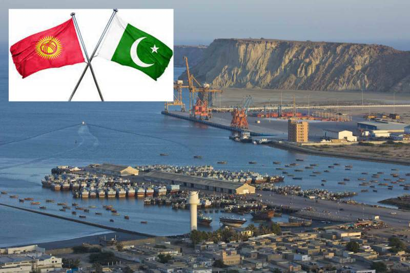 Pakistan set to allow Kyrgyzstan to use its ports