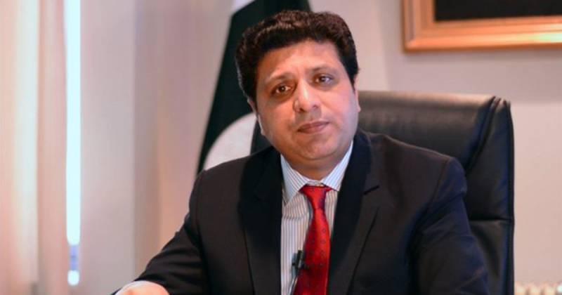 Tariq Malik notified as new NADRA chairman