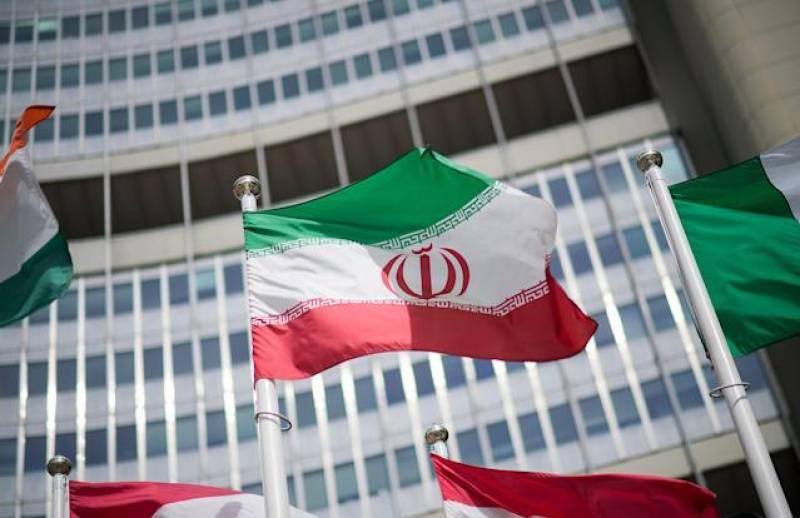 Iran foils sabotage attack on atomic energy agency building