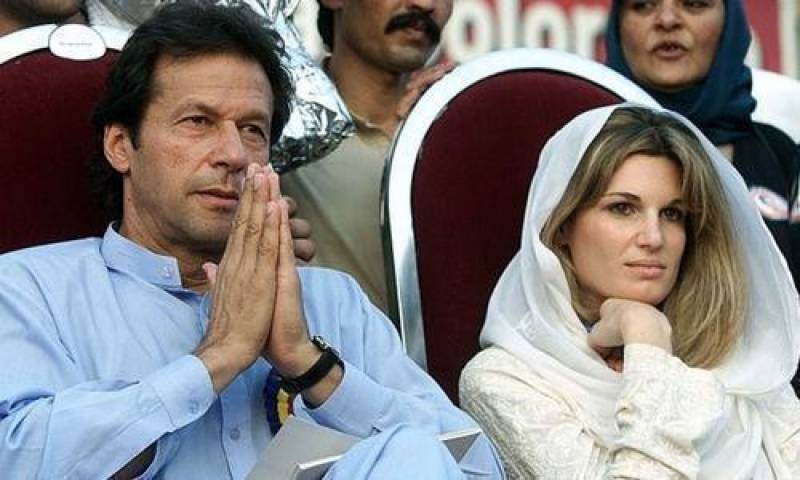 Jemima reacts to PM Imran's comment on women's dressing