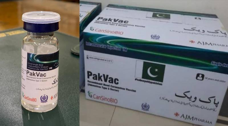 'PakVac' – Pakistani experts manufacture another 900,000 doses homemade Covid vaccine