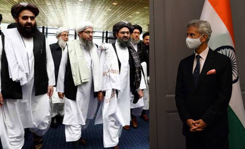 Indian foreign minister, delegation visited Qatar to 'secretly' meet Taliban: reports