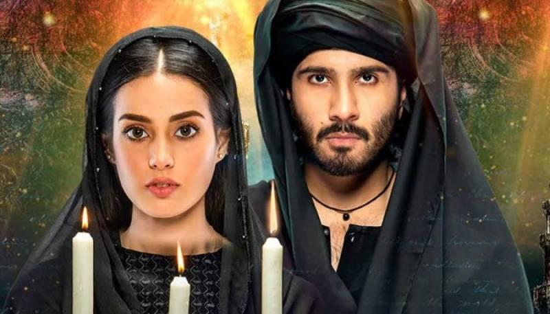 Khuda Aur Mohabbat 3's OST makes YouTube history