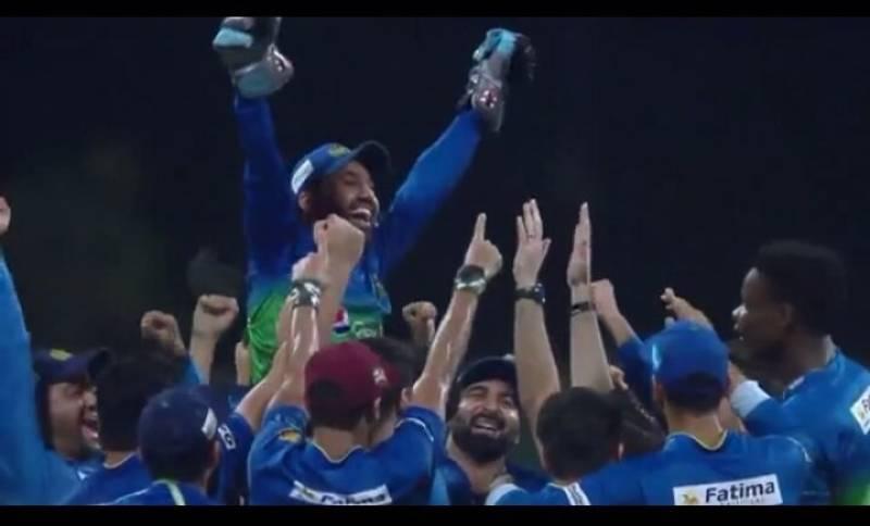 Multan Sultans beat Peshawar Zalmi to win PSL 2021 title