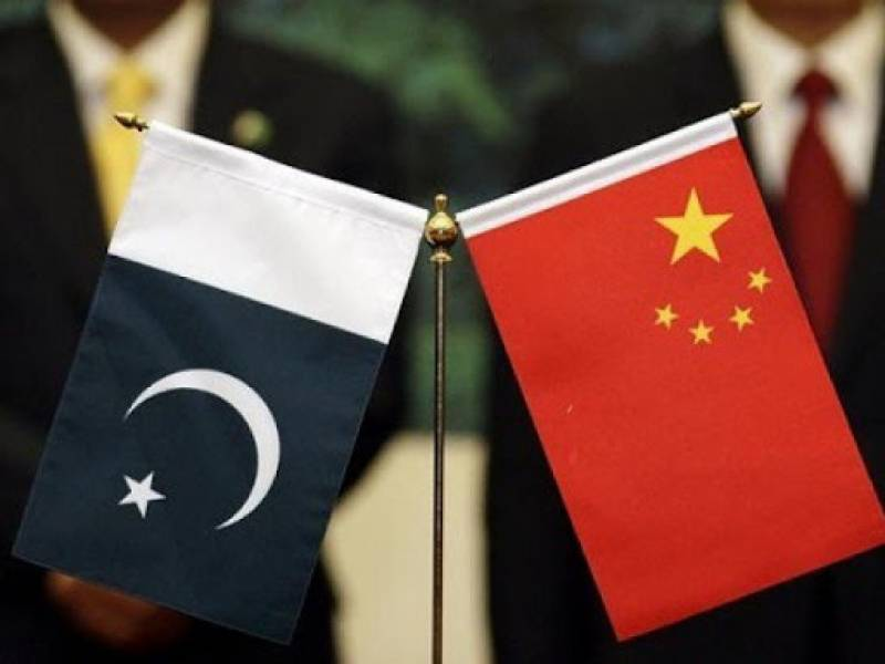 Pakistan got $1 billion loan from China last month