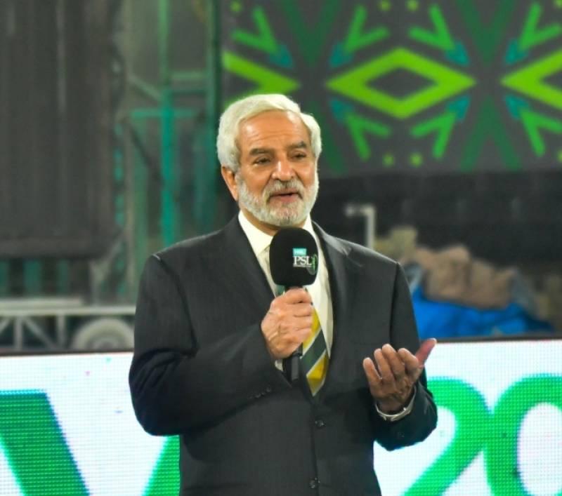 PCB chairman shares major announcement about PSL7