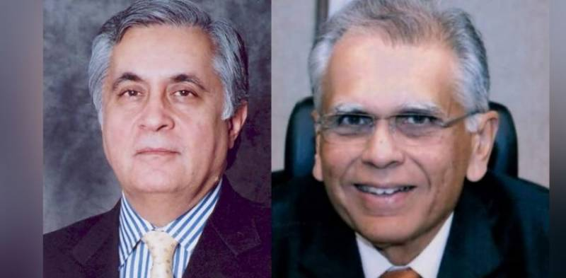 IHC removes NBP president, chairman with immediate effect