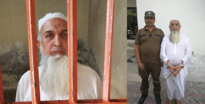 Mufti Aziz denies molesting seminary student, says cops pressuring him to confess