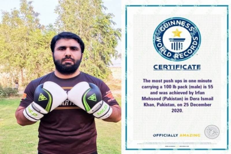 Pakistan's Irfan Mehsood registers his 43rd Guinness World Record