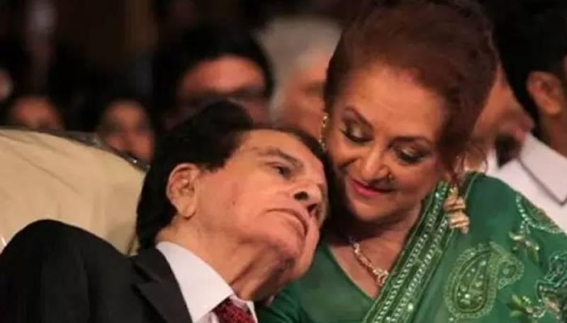 Here's what Saira Banu said after Dilip Kumar's demise
