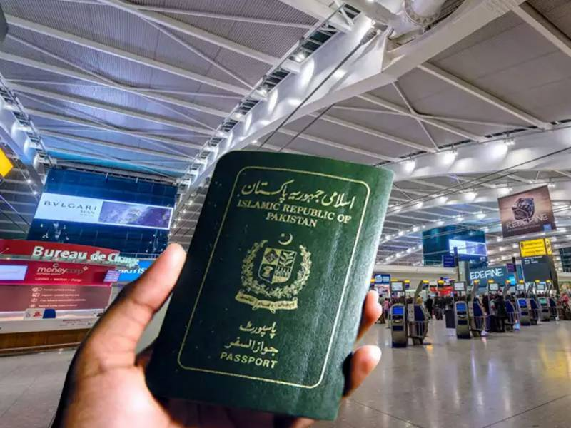 World's most powerful passports in 2021: Where does Pakistan stand?