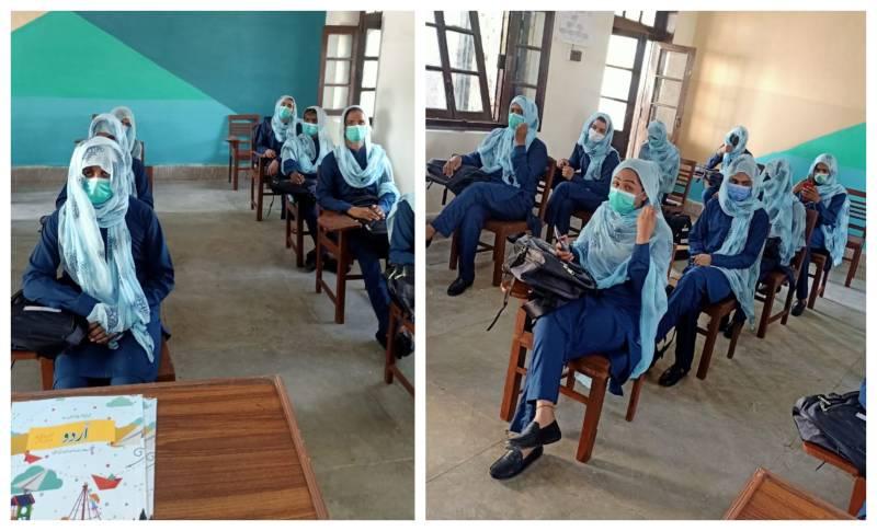 First-ever public school for transgender community opens in Multan
