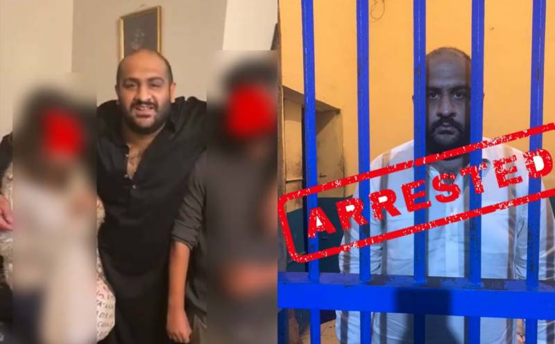 Usman Mirza arrested for assaulting, stripping couple naked in Islamabad (VIDEO)