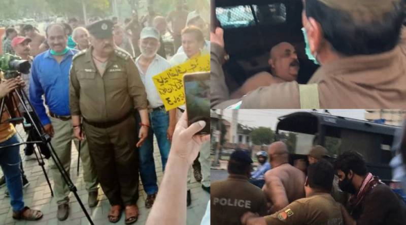 WATCH: Ex-DSP accused in rape case stripped of uniform, dragged away half-naked on Lahore's Mall Road