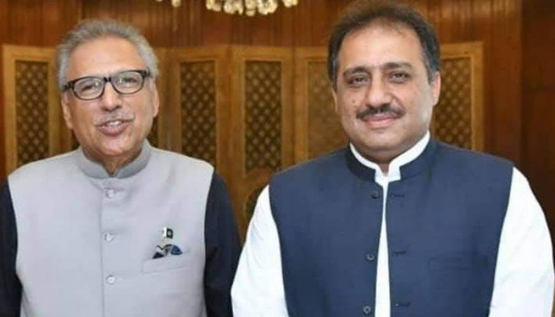Zahoor Ahmed Agha appointed new governor of Balochistan