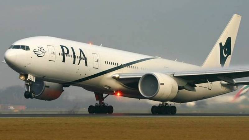PIA announces to operate special flights for Najaf