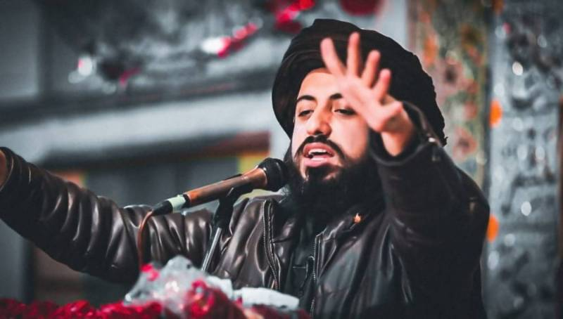 Punjab extends detention of TLP chief for another 90 days