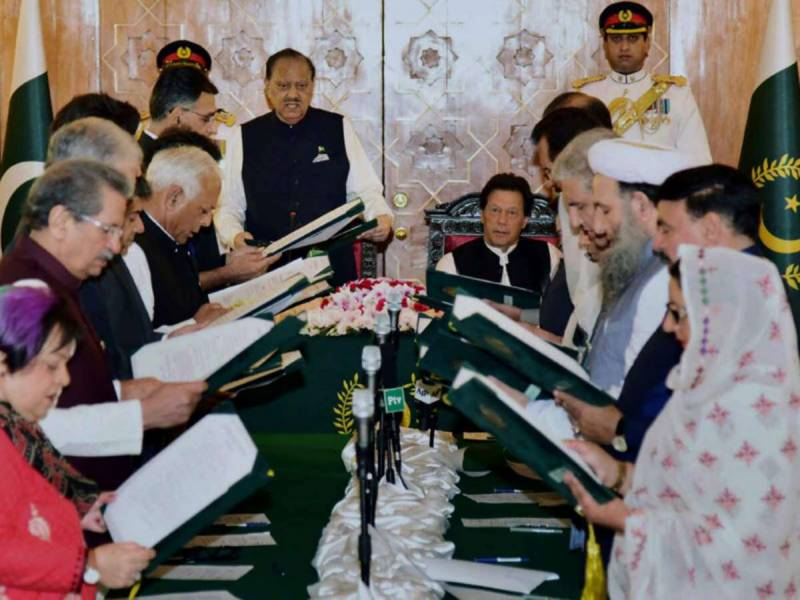 PM Imran set to reshuffle cabinet after Eidul Adha: reports