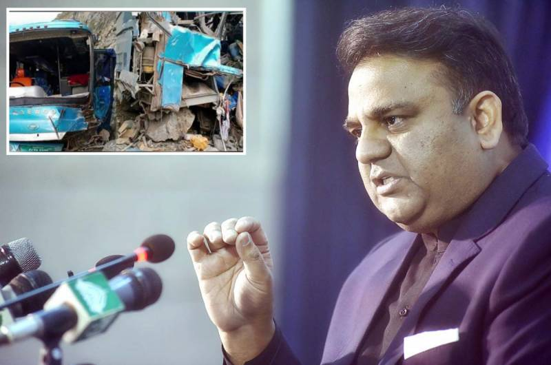 Initial probe finds traces of explosives in Dasu bus blast that killed 13 including 9 Chinese