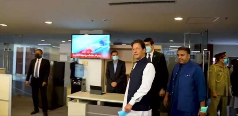 PM Imran hails Digital Media Wing for highlighting Pakistan's positive image (VIDEO)