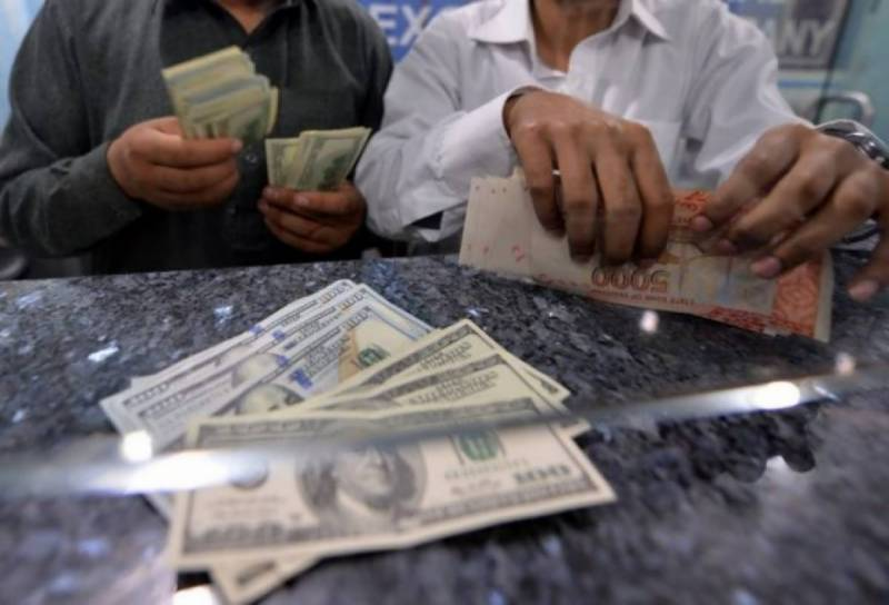 Today's currency exchange rates in Pakistan - Dollar, Euro, Pound, Riyal Rates on 15 July 2021