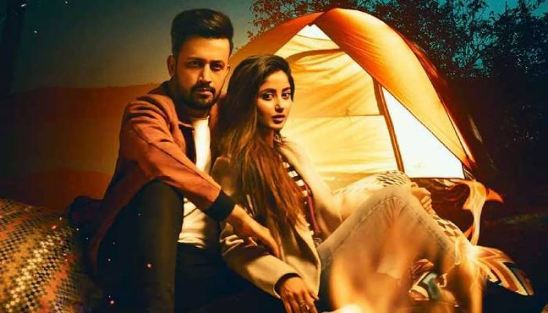 'Rafta Rafta': Teaser of Sajal Aly, Atif Aslam's new music video is out now