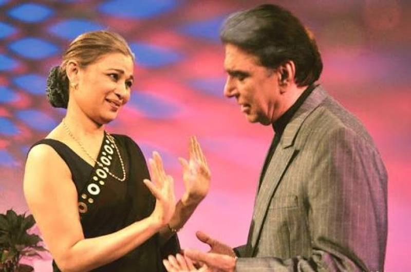 Pakistani actor Naila Jaffery dies of cancer